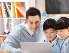 儿童为什么要学少儿编程-美力程教育(中信)