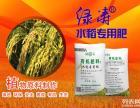 有机水稻专用肥,有机大米专用肥,水稻专用肥有机肥55%