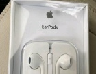 苹果6s原装正品有线耳机