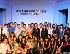 湖南最好的服装设计培训学校 包学会包荐业