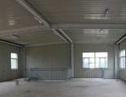 出租长泰县古农农场幼儿园对面办公楼