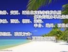 北京石景山的美容理发店营业执照能办理吗