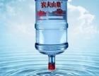 广州海珠区工业大道中农夫山泉水订水优惠电话