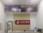 武清旅游百事通文化公园店