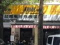 胜利路 望海花园 商业街卖场 121平米