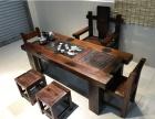 老船木家具 龙骨海螺孔茶台茶椅一手货源
