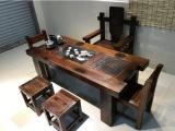 老船木家具 泡茶桌 石磨茶幾 茶桌茶臺