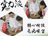 冷锅鱼技术培训哪里学习冷锅鱼技术