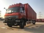 武汉低价出售库存新车厢式货车东风紫罗兰,整车含户