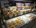 面包店低价急转让