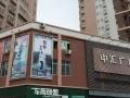 易武咏春培训中心