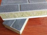 供拉萨一体板和西藏岩棉板价格