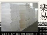 白色塑料王车削板 塑料王板 F4板 白色聚四氟乙烯板 白色四氟板