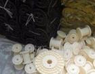 专业各种塑料回收ABS PP PC PR PA粒子