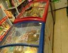 铁西区政府 百货超市 商业街卖场