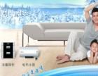 欢迎(24小时)进入南宁普田热水器售后服务总部-热线电话