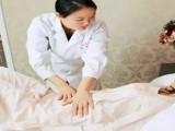 康月产后护理加盟费用