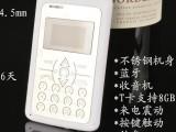 低价便宜卡片手机超薄MP3学生儿童礼品手机时尚情侣信号强手机