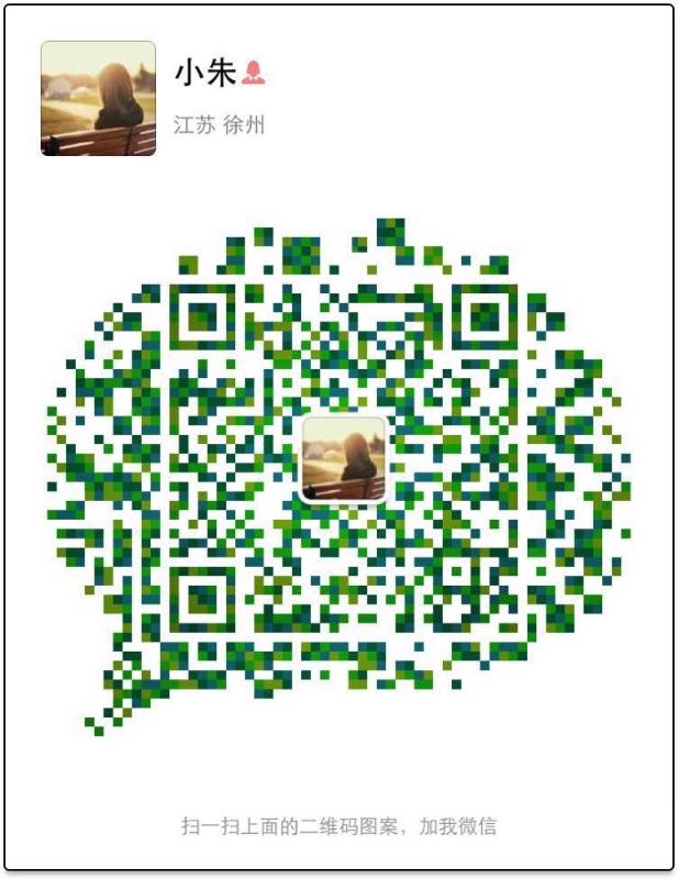 徐州碧波庭加盟体验中心