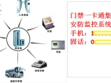 马鞍山监控系统 建筑智能化系统集成 设计 安装