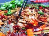 到哪里培训广州烤鱼,纸包鱼培训包吃住