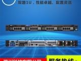 贵州戴尔PowerEdge R430机架式服务器代理商