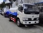 北京銷售二手灑水車二手綠化噴灑車除塵霧炮