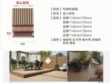 贵州木塑地板厂家