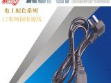 奥瑞电工附件系列 1.7米纯铜电源线 品