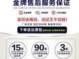 南宁百得燃气灶服务维修中心丨24h在线客服报修