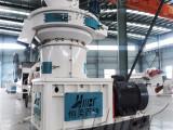 黑龙江 生物质颗粒机价格 大型厂家供应木屑秸秆颗粒机