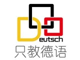 暑假零基础德语学习培训班-德语机构-品德德语