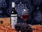 兰州专业红酒回收 法国八大名庄