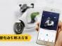 广州在那儿智能电动车解决方案 行业领先