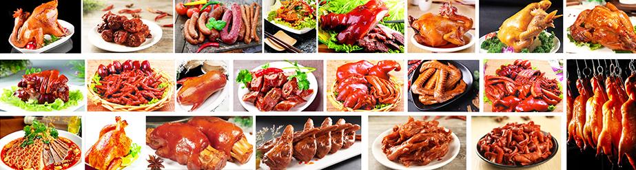 熟食培训 卤菜培训 熟食技术 卤菜技术 卤肉培训 卤肉技术