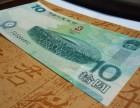 求购建国钞,奥运钞,龙钞,航天钞,9950元,99100元
