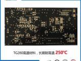 湖南株洲85N电路板加工 雅龙板材供应