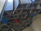 物资回收总公司 金属回收站