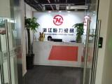 上海异形KT板定制人形立牌广告制作喷绘写真雪弗板雕刻源头工厂