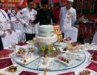 天津新东方烹饪学校招生进行中较好的厨师学校