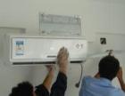 专业维修空调制冷加氟清洗回收二手家电冰箱洗衣机