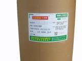 木线条专用 950涂浆胶 生产厂家