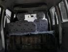 昌河福瑞达 2010年上牌-10年6月的昌河面包车相当便宜