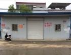 南湖五里墩社区茶铺 仓库 110平米
