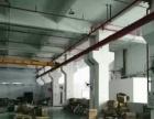 福永上围一楼1100平厂房招租带空地
