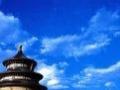 北京青年旅行的总社