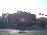 红桥 礼炮租赁,礼花空飘氦气球拱门出租
