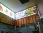 文化路 超市内美食广场摊位柜台招商