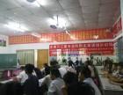 东莞万江电脑基础班培训就找老口碑16年天骄学校