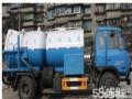抚顺清理化粪池价格,工厂污水池清理,东洲区抽粪清洗管道拉刷